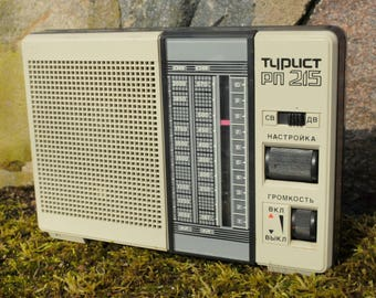 TURIST 215, Soviet Vintage Radio, Russian Radio, Vintage Transistor, USSR Receiver, 90s, Made in Grozny SINTAR Radiotechnical Works