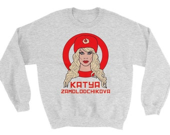 Katya Zamolodchikova Fan Art | Rupaul's Drag Race Alaska Thunderfuck Adore Delano Bianca Del Rio Alyssa Unisex Sweater Christmas Gift