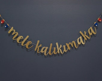 MELE KALIKIMAKA Gold Glitter Banner Sign with 'Christmas Lights'   Hawaiian Christmas Winter Holiday Party Decor, Mantle Family Card Premium