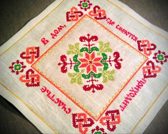"""Embroidery napkin """"Coming happy to Home"""" with folk saying about family"""