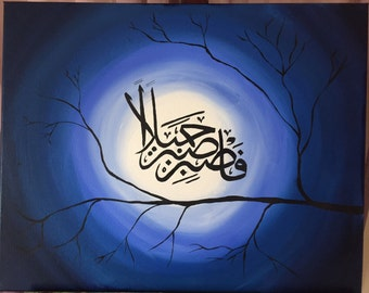 """Arabic Islamic Art """" Have Patience, a Beautiful patience"""" Calligraphy Painting"""