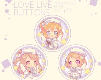 Love Live! - Printemps Buttons