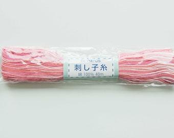 Olympus Sashiko Thread in Variegated Pink