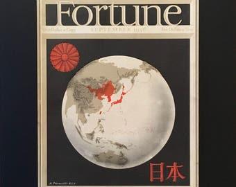 1936 Fortune Magazine Cover