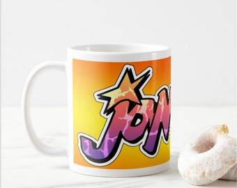 Truly Outrageous Jammer Mug