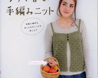 Crochet Knit Wear n30593 Japanese Craft Book>