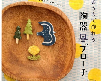 Homemade Easy Brooches - Japanese Craft Book
