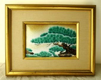 Black Pine Tree Enameled Plaque Framed Guilloche Wall Art  Made in Japan