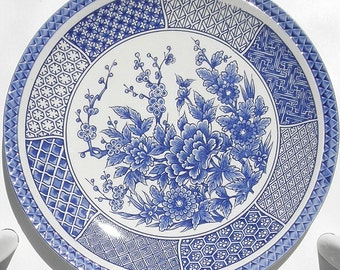 Asian Design Blue and White Platter Serving Plate Vintage
