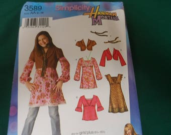 Simplicity 3589 Dress, Top Jacket Scarf Wardrobe Pattern Hannah Montana Sizes 8-16 UNUSED