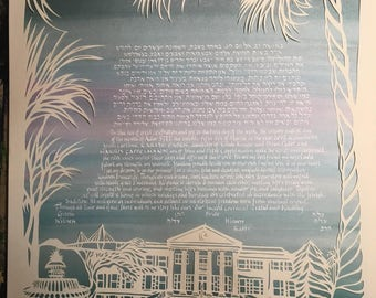 Cistern Yard with Charleston Pineapple Palms and Maverick - Papercut wedding artwork ketubah
