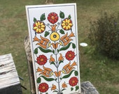 Vintage Flower Tree Tile--Ceramic Decal Wall Tile--Made in Greece--Greek Boho Style Flower Tree Wall Tile--Decorative Cottage Chic Tile