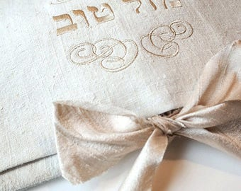 Embroidered Mazel Tov Smash Pouch: Hebrew & Blush