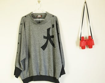 Vintage 80s Button Side Grey Oversized Sweater 80s Retro Fun Winter AS IS E