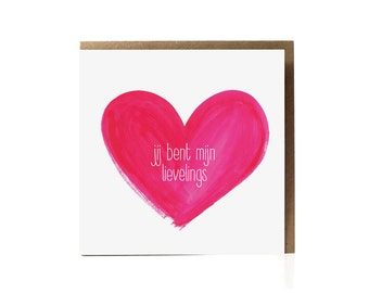 You Are My Favorite / Greeting Card / Funny Valentines Card / Choose Your Favorite On The Inside / Valentines Card / Love Cards