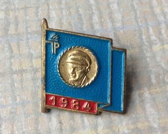 """Vintage 1984 East German DDR brass badge, pin. """"JP-Junge Pioniere"""" (Young Pioneers)"""