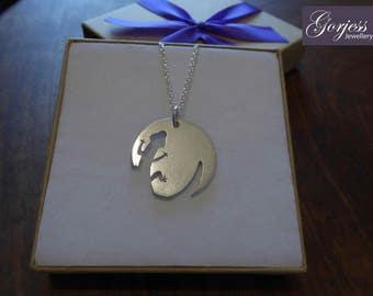 Handmade Lizard Necklace Necklace - Silver Lizard Charm - Animal Pendant, Satin