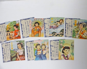 "60s 14pc Japanese vintage playing card ""Japanese Song"""