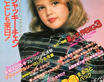 Roadshow Magazine May 1983 from Japan with Drew Barrymore on the cover.