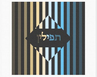 Needlepoint Kit or Canvas: Tefillin Ombre Colorbars