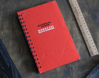 """Recycled Journal Tartuensis College """"Novels"""" Dotted Hardcover Book Journal"""