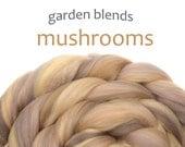 Blended Merino tops - spinning fiber - 100g/3.5oz - neutrals - Garden Blends - MUSHROOMS