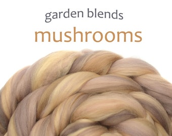 Blended Merino roving - spinning fiber - 100g/3.5oz - neutrals - Garden Blends - MUSHROOMS