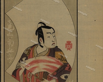 Samurai Japanese Wood Block Print  original Art decorative art From Picture Book of the Stage in Fan Shapes