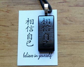 Believe in Yourself, Chinese character fused glass necklace, Chinese necklace, Chinese Characters, Chinese Calligraphy, fused glass, CH103