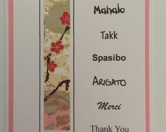Handmade Thank You Card International