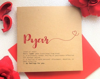 Definition card etsy hindi love card pyar definition meaning anniversary valentines girlfriend stopboris Gallery
