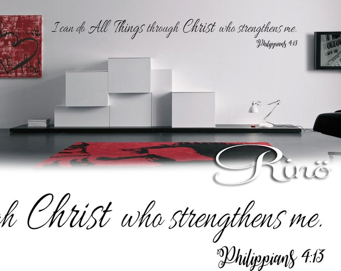 Philippians 4:13 wall decal I can do all things through Christ who strengthens me wall sticker decal, vinyl decal inspirational quote