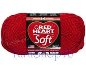 REALLY RED. 5oz Red Heart Soft Yarn. Deep Red Yarn. A medium weight Solid Red Acrylic Yarn in a large 256 Yard Skein. No dye lot.