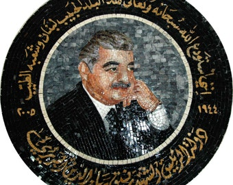 Mosaic Art - Hariri Portrait