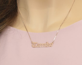 Rose Gold Old English Necklace, Box Chain with Name Customized, Nameplate Pendent Personalized, Christmas Gift