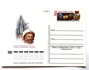 Yuri Gagarin, Open Letter, Unused Postcard, Space, Soviet Union Vintage Postcard, made in USSR, 1981