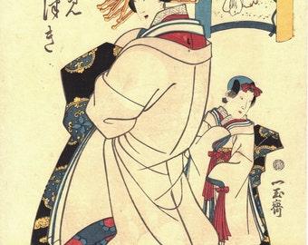 Japanese original Ukiyo-e Woodblock print, Utagawa Sadahide, Edo-period