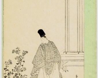 "1891, Japanese antique woodblock print, Kawabe Mitate, ""Ise Monogatari"""