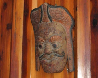 Antique Hand-carved Wood Balinese Mask