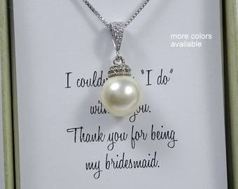 Bridesmaid Gift, Bridesmaid Necklace, Swarovski Necklace, Ivory Pearl Necklace, Will You Be My Bridesmaid, Bridal Party Gift