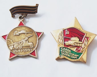 soviet military collectible pins in the shape of a star | great patriotic war wwII badges with a tank aircraft and katyusha rocket launcher