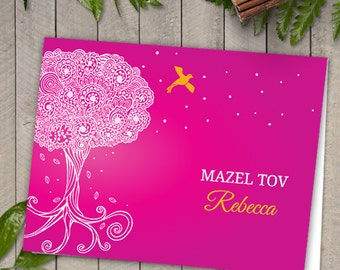 Printable Pink Ornate Tree of Life Greeting Card; Bat Mitzvah or Birthday, Editable PDF, Instant Download