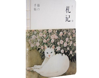 Lying White Cat travelers notebook, back to school supplies, handmade japanese style notebook, hand painted journal, japanese stationery