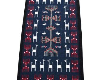 Size: 1'11 x 3'10 feet/ Afghan handmade vintage soumak kilim