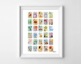 Cute Alphabet Printable, Kids ABC Nursery Art, Alphabet Nursery Poster, Alphabet ABC poster, Cyrillic Alphabet Print, Russian Alphabet, ABC