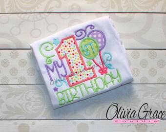 Balloon First Birthday Shirt, Balloon Birthday Shirt, Girls 1st Birthday Shirt, Boys 1st Birthday Shirt, Embroidered Bodysuit or Shirt
