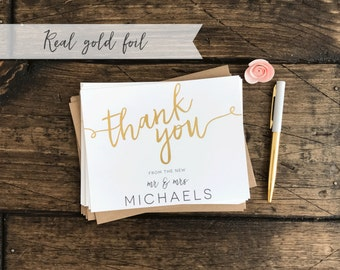 Gold Foil Wedding Thank You Cards Set. Customized Wedding Thank You's. Real Gold Foil Thank You Cards. Wedding Gift. Wedding Statonery