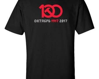 Russian Revolution T-Shirt Communist 100 Years Annual 1917 2017 7 Colors Class War Vladimir Lenin Karl Marx