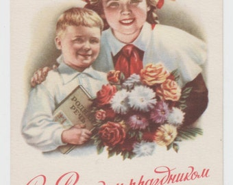 Congratulation with October Revolution Holiday postcard - with Children from Soviet times - 50s by E. Gundobin