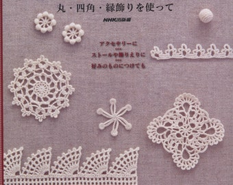 Crochet Accessory Patterns - Easy crochet motif - Elegant Crochet Lace - japanese craft ebook - japanese crochet - ebook - instant download